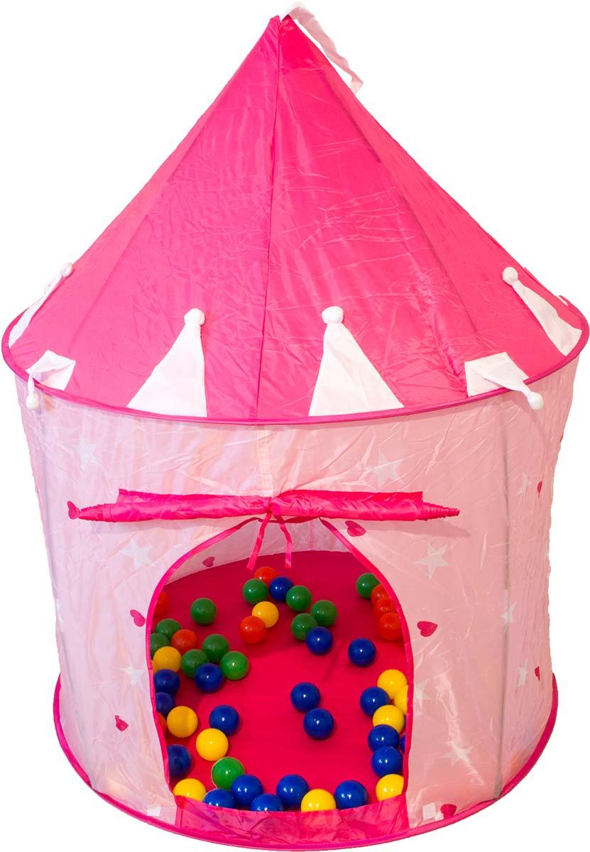 turm rosa eingang offen mit. Black Bedroom Furniture Sets. Home Design Ideas